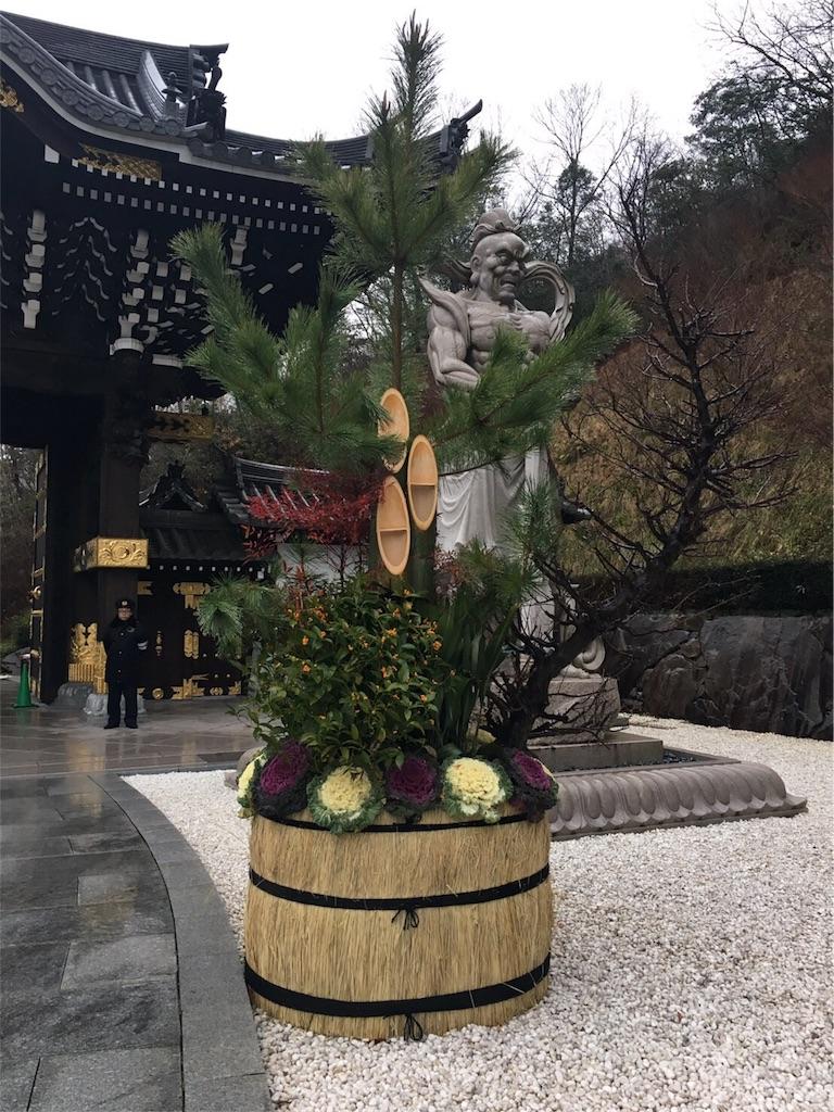 f:id:kaigishitu:20170110003535j:image