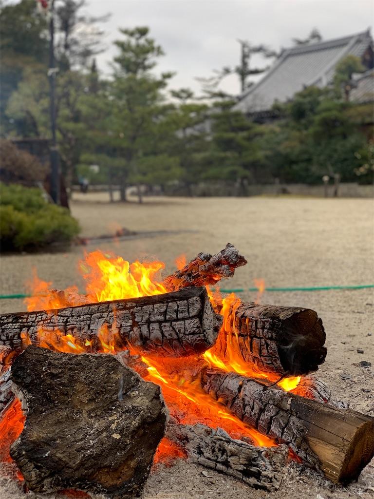 f:id:kaigishitu:20190105123212j:image