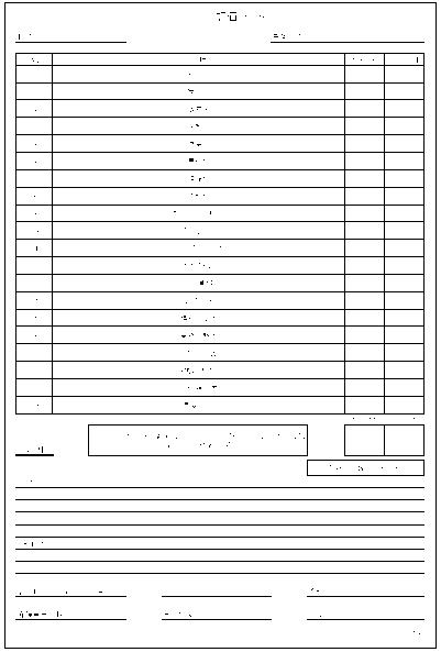 f:id:kaigo-shienn:20160805151701p:plain