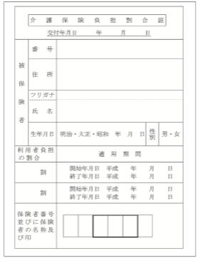 f:id:kaigo-shienn:20160829144150p:plain