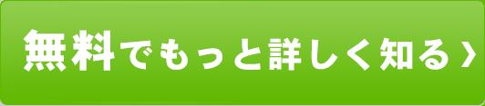f:id:kaigo-shienn:20161129190057p:plain
