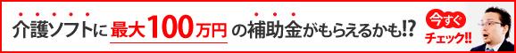 f:id:kaigo-shienn:20170428152143j:plain