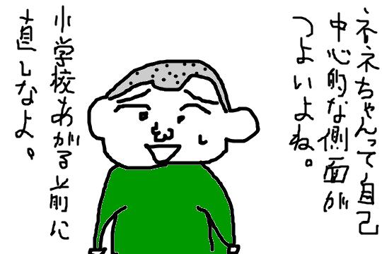 f:id:kaigokanofnobita:20180917044950p:plain