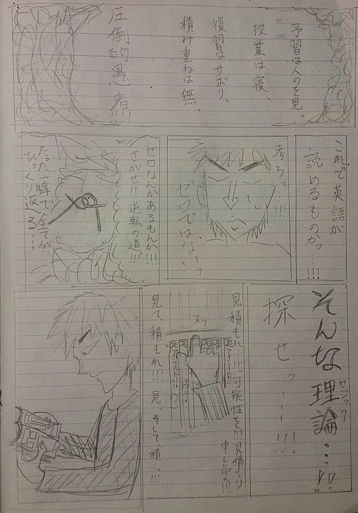 f:id:kaigokanofnobita:20181112043235j:plain