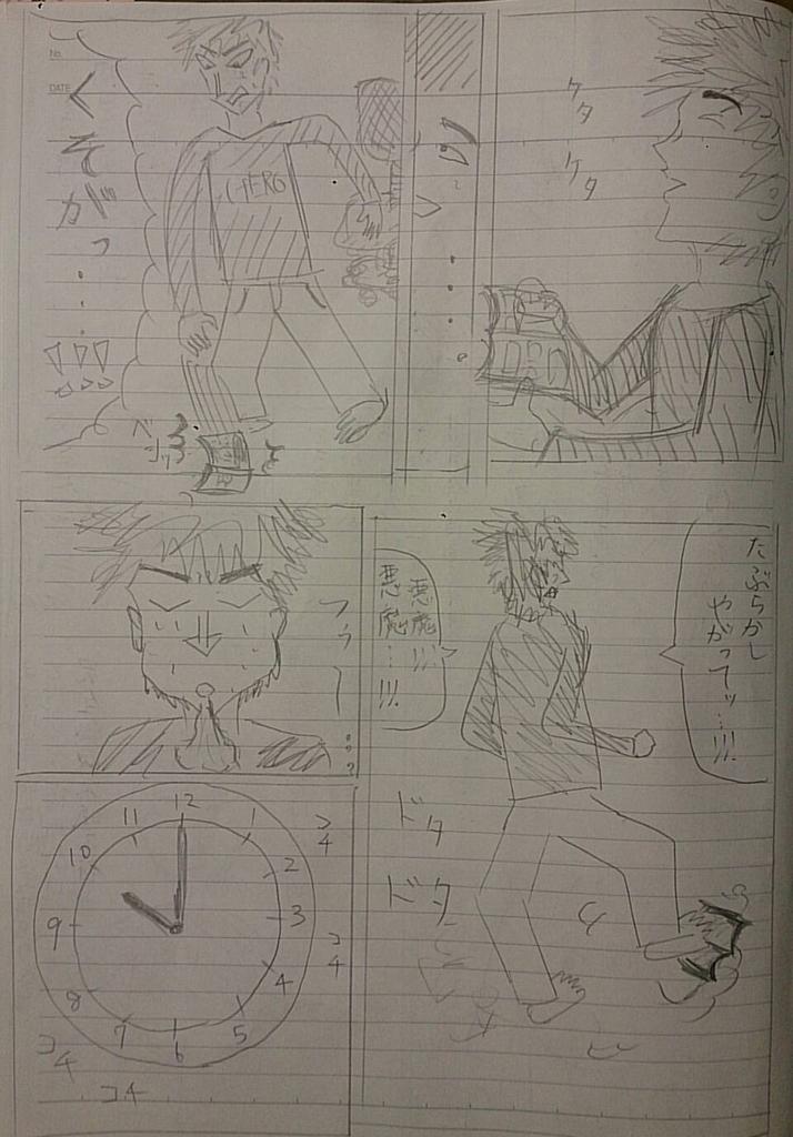 f:id:kaigokanofnobita:20181112043245j:plain