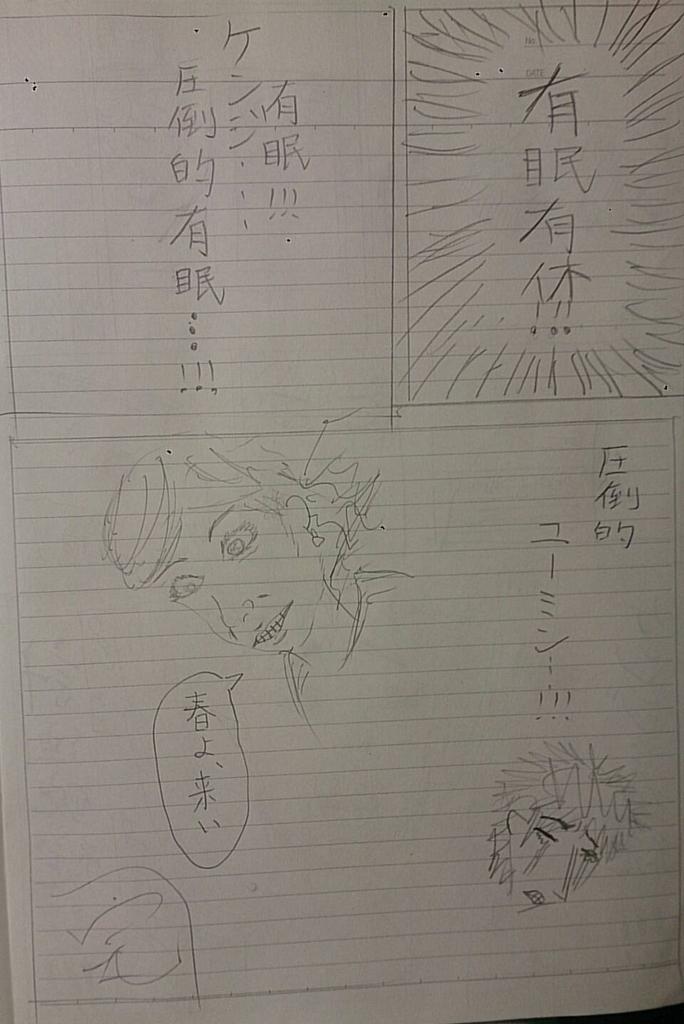 f:id:kaigokanofnobita:20181112043338j:plain