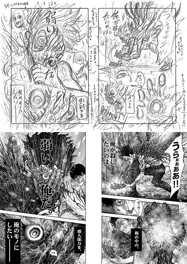 f:id:kaigokanofnobita:20200427080912p:plain