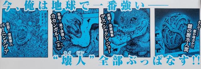 f:id:kaigokanofnobita:20200427082807j:image