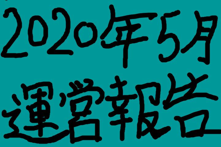 f:id:kaigokanofnobita:20200513135228p:plain