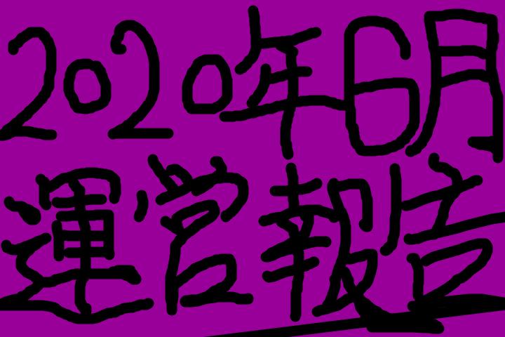 f:id:kaigokanofnobita:20200701005526p:plain