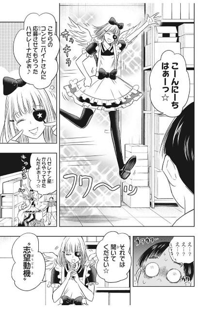 f:id:kaigokanofnobita:20200819033044j:image