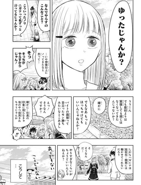 f:id:kaigokanofnobita:20200819033056j:image