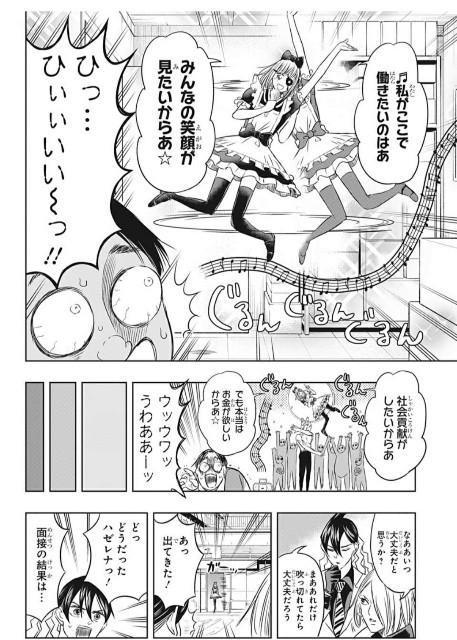 f:id:kaigokanofnobita:20200819033118j:image