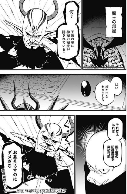f:id:kaigokanofnobita:20201018211238j:image