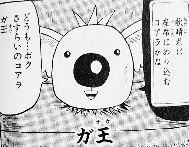 f:id:kaigokanofnobita:20201112193809j:image
