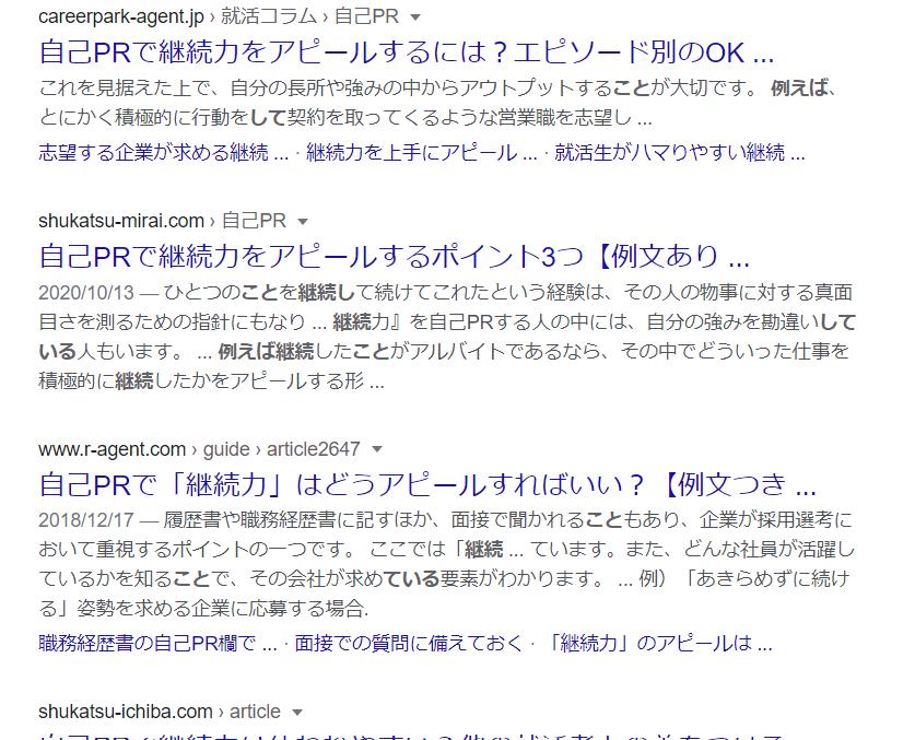 f:id:kaigokanofnobita:20201128115924p:plain