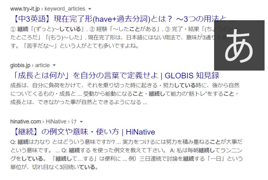 f:id:kaigokanofnobita:20201128120042p:plain