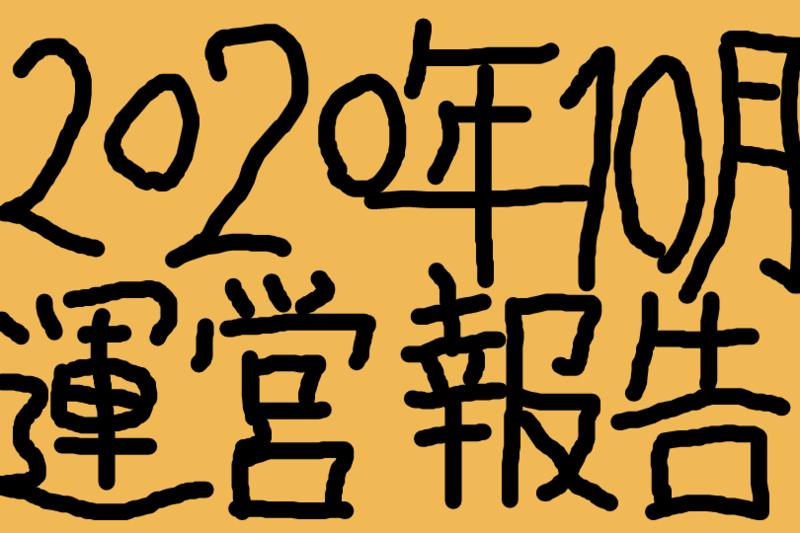 f:id:kaigokanofnobita:20201128122022p:plain