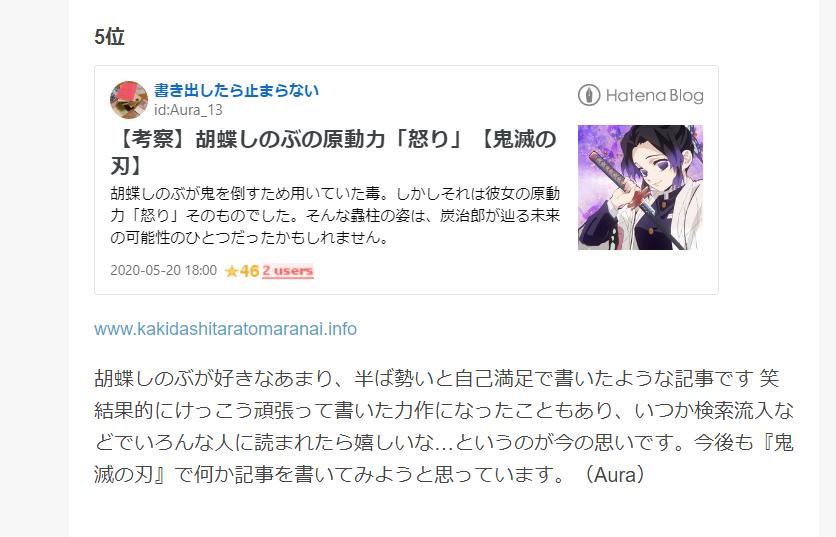 f:id:kaigokanofnobita:20201213164648p:plain