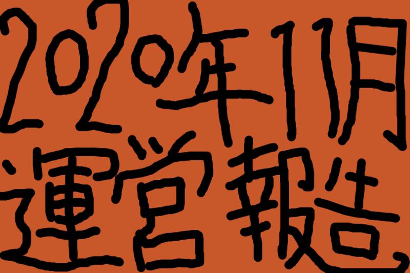 f:id:kaigokanofnobita:20201213165517p:plain
