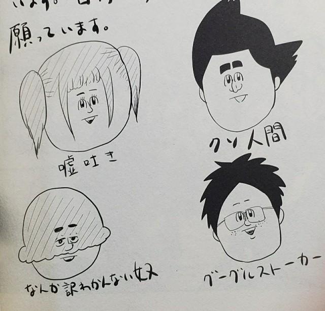 f:id:kaigokanofnobita:20201229000119j:image