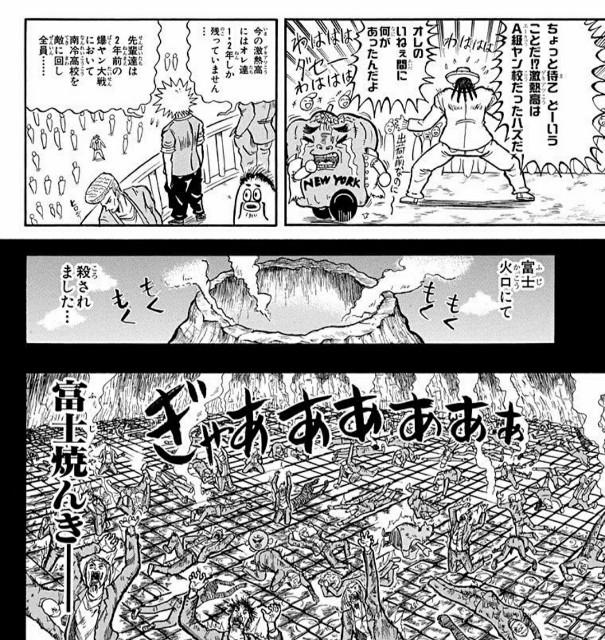 f:id:kaigokanofnobita:20210104152712j:image
