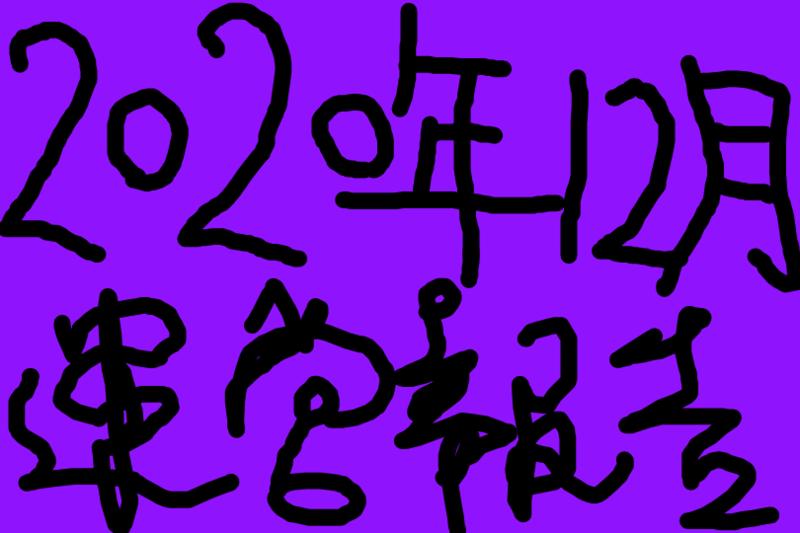 f:id:kaigokanofnobita:20210117232125p:plain