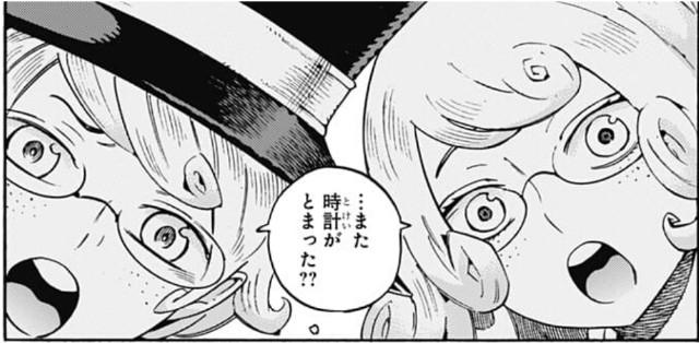 f:id:kaigokanofnobita:20210530173738j:image