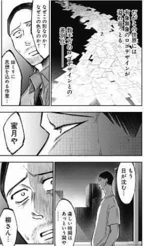 f:id:kaigokanofnobita:20210605222317p:plain