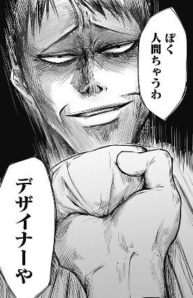 f:id:kaigokanofnobita:20210605222436p:plain