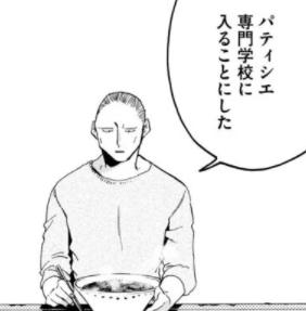 f:id:kaigokanofnobita:20210703145350p:plain