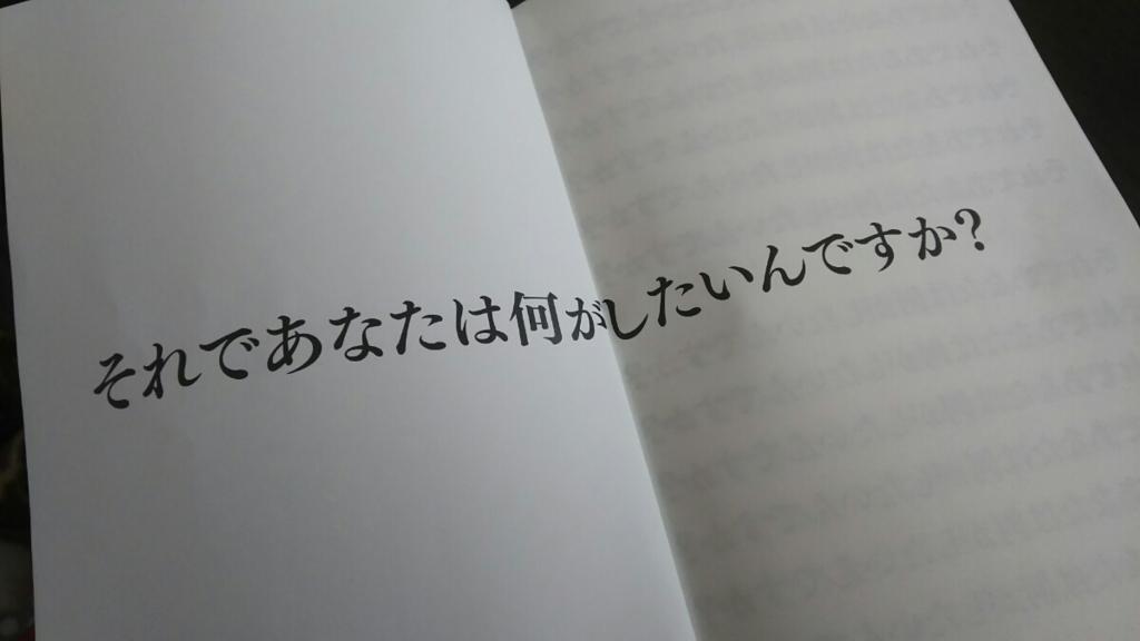 f:id:kaigomiyu:20180121104721j:plain