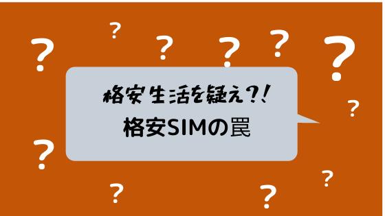 f:id:kaigonokaeru:20200513175714p:plain