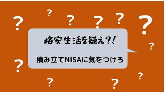 f:id:kaigonokaeru:20200513180018p:plain