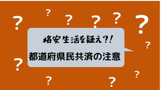 f:id:kaigonokaeru:20200513180350p:plain