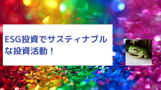 f:id:kaigonokaeru:20200513181740p:plain