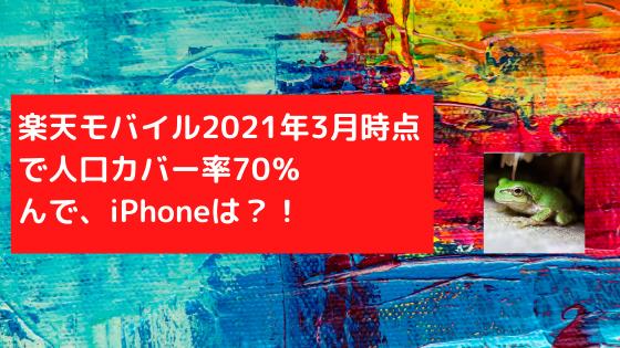 f:id:kaigonokaeru:20200513211209p:plain