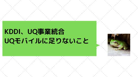 f:id:kaigonokaeru:20200514163129p:plain