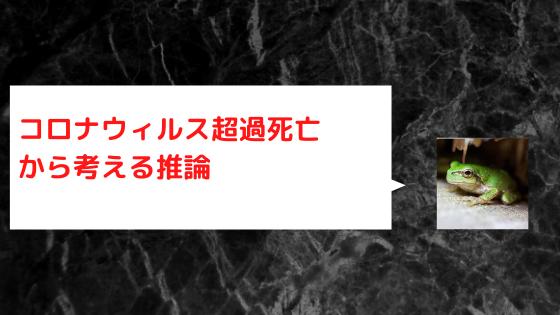 f:id:kaigonokaeru:20200516141601p:plain
