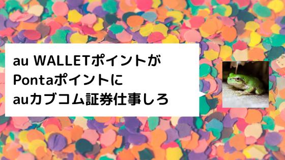 f:id:kaigonokaeru:20200522162231p:plain