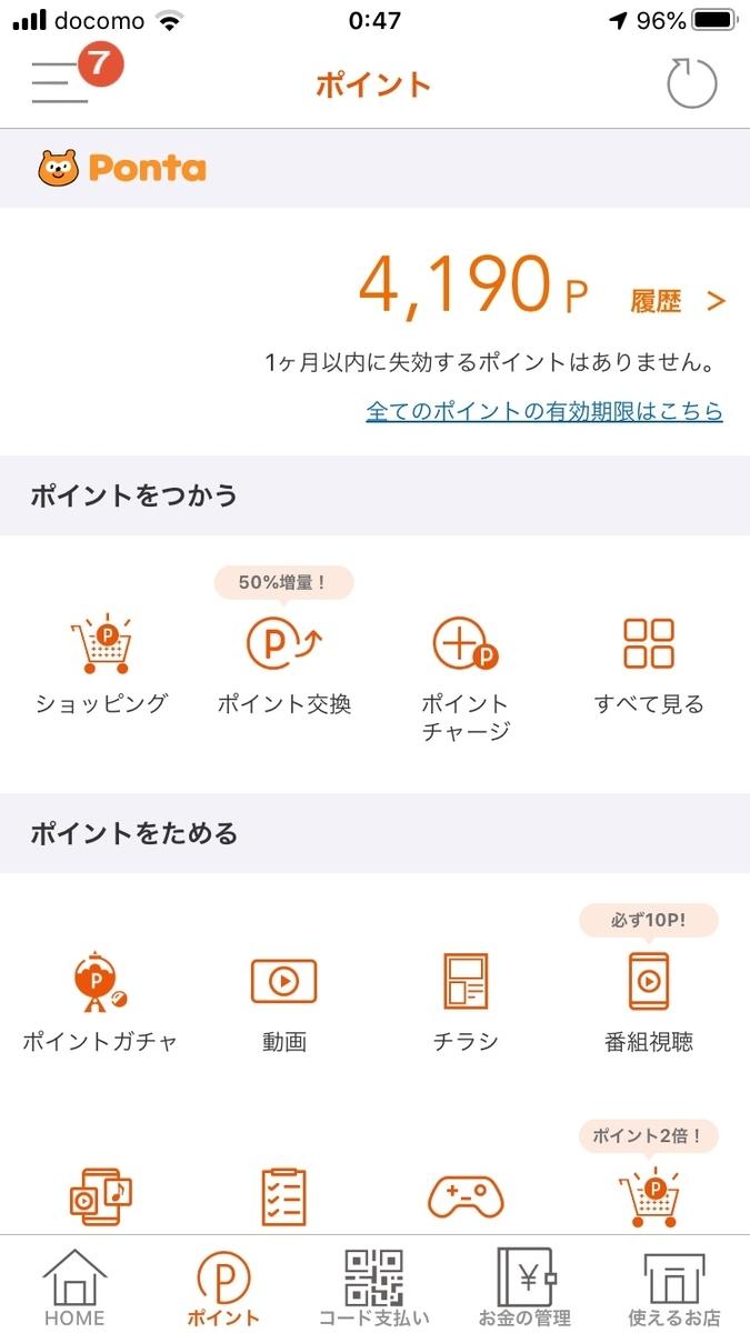 f:id:kaigonokaeru:20200522162629j:plain