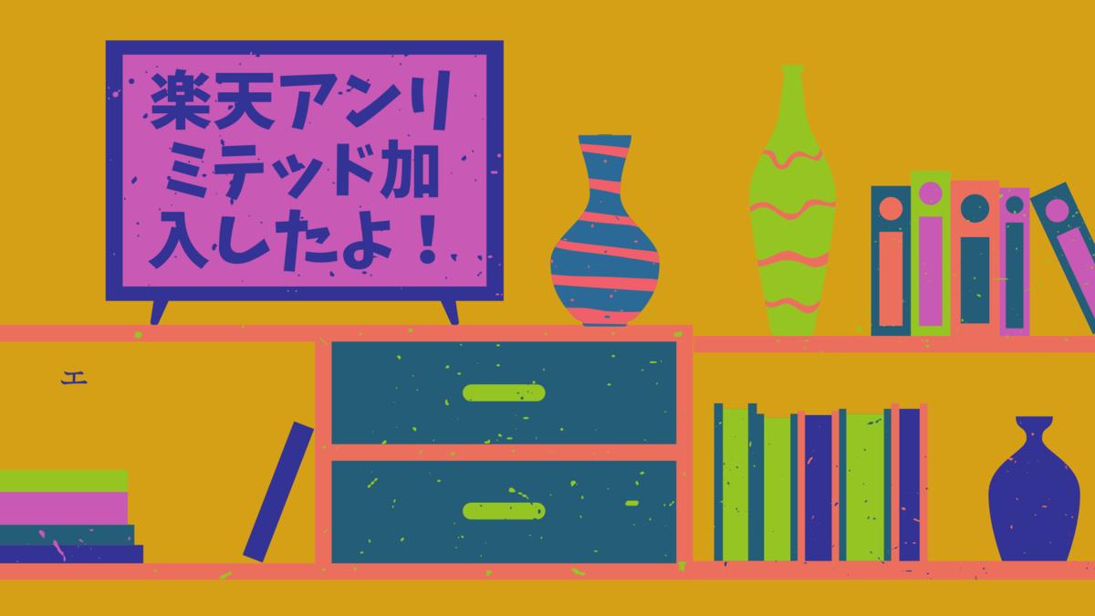 f:id:kaigonokaeru:20200709152709p:plain