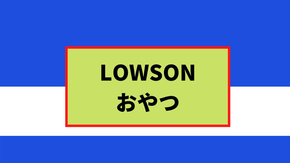 f:id:kaigonokaeru:20200727155030p:plain