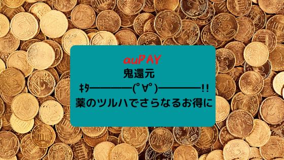 f:id:kaigonokaeru:20200727194153p:plain
