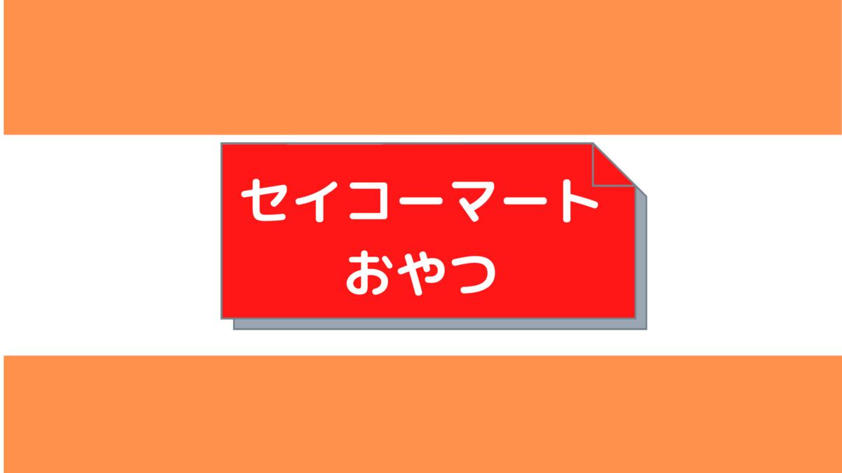 f:id:kaigonokaeru:20200804183743p:plain