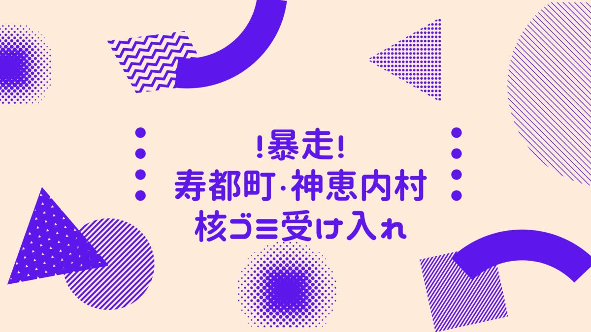 f:id:kaigonokaeru:20201008213131p:plain