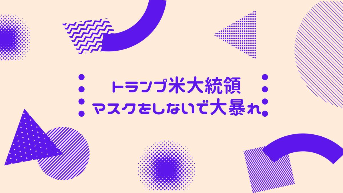 f:id:kaigonokaeru:20201013190658p:plain