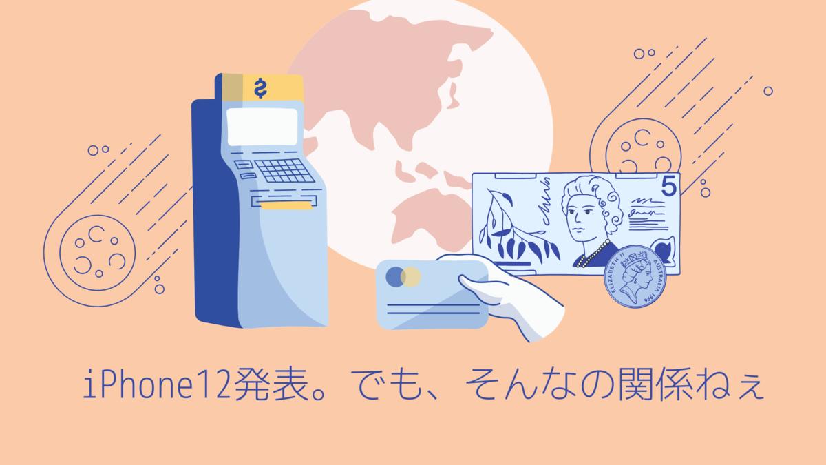 f:id:kaigonokaeru:20201014111035p:plain