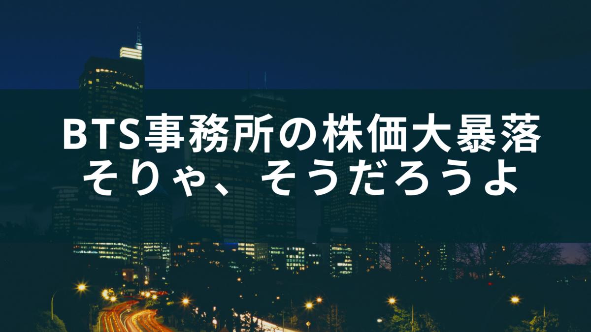 f:id:kaigonokaeru:20201019114804p:plain