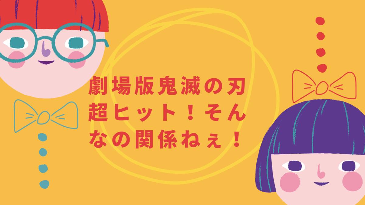 f:id:kaigonokaeru:20201020091321p:plain